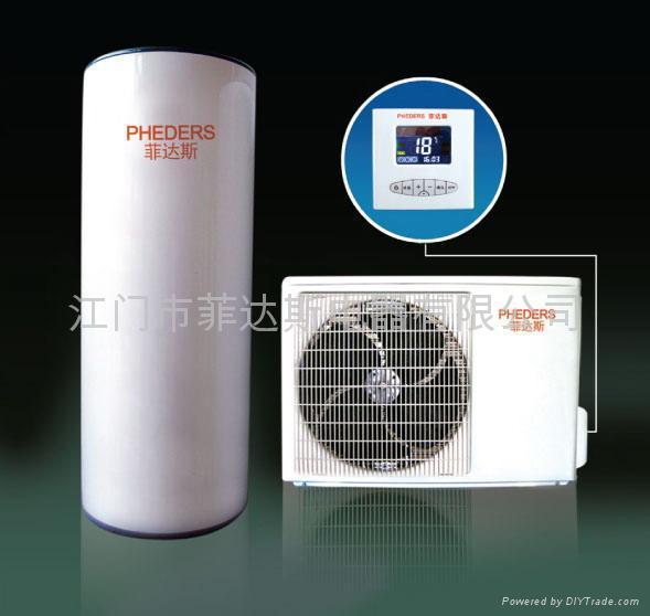 空气能热水器 1