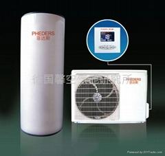 空氣能熱水器PHWH024A