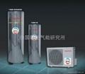 空气能热水器PHWH015A(不锈钢) 1