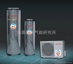 空气能热水器PHWH012A(不锈钢)