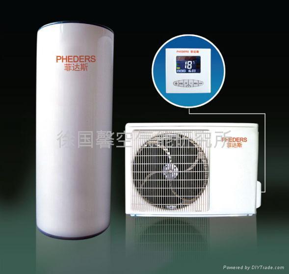 空氣能熱水器PHWH012A 1