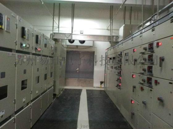 机房精密空调维修保养改造 1