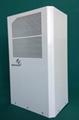 供應機櫃配電櫃直流空調(YJ-