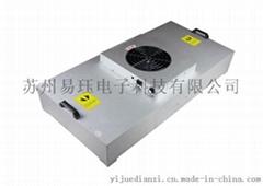 FFU fan filter unit (YJFFU 010)