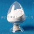 乙醇完全溶解固体丙烯酸树脂  1