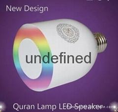 high quality digital al quran led  lamp holy quran mp3 player