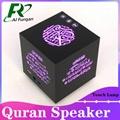 Quran Speaker中性