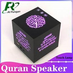 Neutral Muslim Mecca Quran Bluetooth Speaker Light