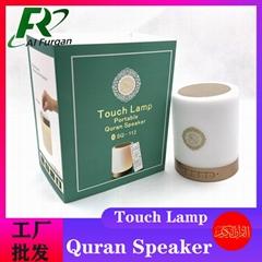 AZANMuslim Quran Colorful Bluetooth Pat Light Muslim Bluetooth Speaker