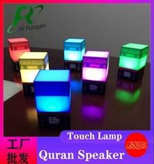 quran speaker中性古蘭經音響穆斯林藍牙音響天房古蘭經音箱