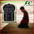Muslim Prayer Calling Perpetual Calendar Desk Clock Islamic Calendar Wall Clock