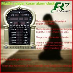 Muslim Prayer Calling Pe