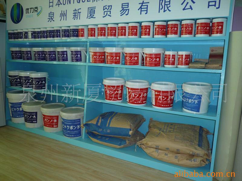 Adhesive for ceramic tile 5