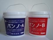 環氧樹脂AB膠(代替干挂---輕鬆應對大型瓷磚及重型石材的粘貼施工) 1