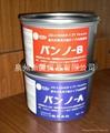 型粘合剂(环氧树脂AB胶)