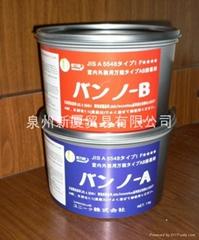 万能型粘合剂(补漏/填缝)