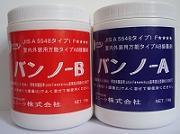 环氧树脂AB胶(专门代替传统干挂----施工简易/日本配方/环保安全 ) 1