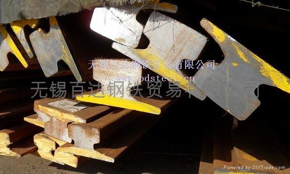 進口鋼軌軌道壓板 3