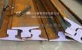 歐洲進口鋼軌DIN536/DIN5901 3