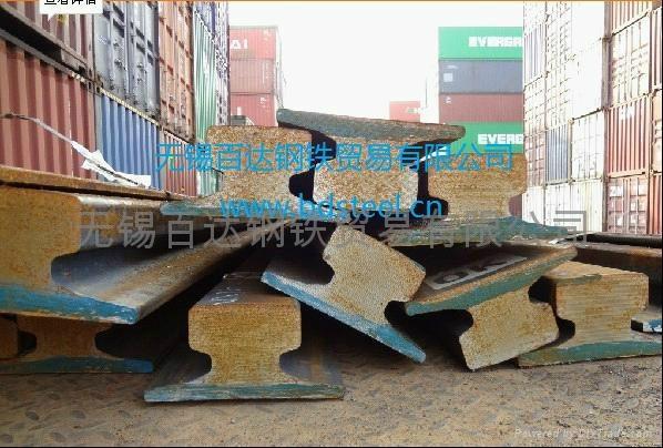 歐洲進口鋼軌DIN536/DIN5901 5