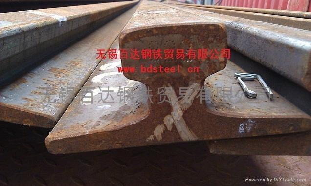 A45-A75A-A150进口钢轨轨道压板 2