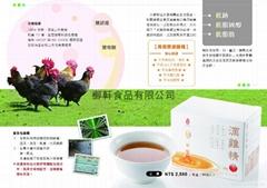 滴雞精 ( 常溫 / 冷凍 )