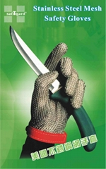东莞钢丝手套防割手套