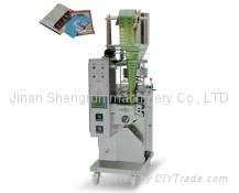 Middle-sized Vertical Packaging Machine