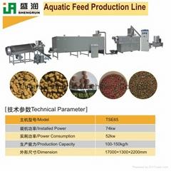 漂浮魚飼料生產線  飼料加工設備