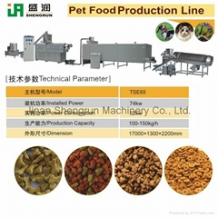 Dry Pet Food Extruder Machine Production Line