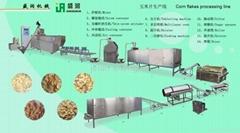 玉米片加工設備/玉米片生產線