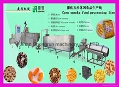 Breakfast cereal snacks food processing line