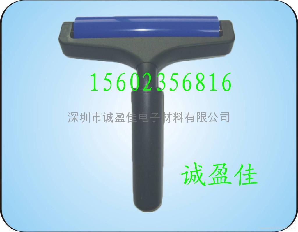 硅膠滾輪 粘塵滾輪 1