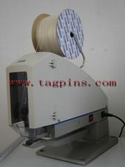CHINA PLASTIC STAPLE MAC