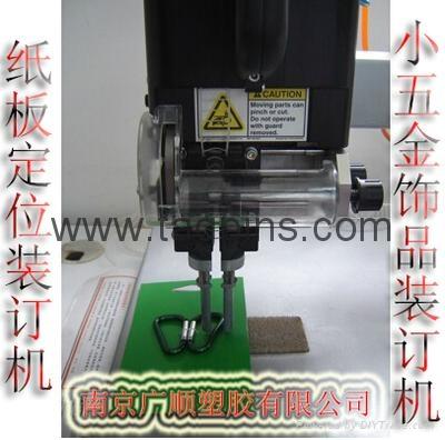 宽钉 弹性胶钉elastic staple绑带定位机用厂家弹性胶针  1
