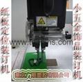 elastic staple  staple pin elastic PLASTIC FASTENER 1