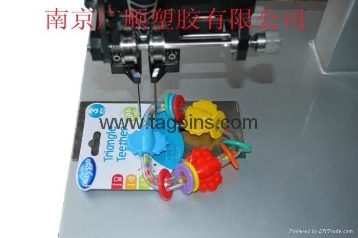 宽钉 弹性胶钉elastic staple绑带定位机用厂家弹性胶针  4