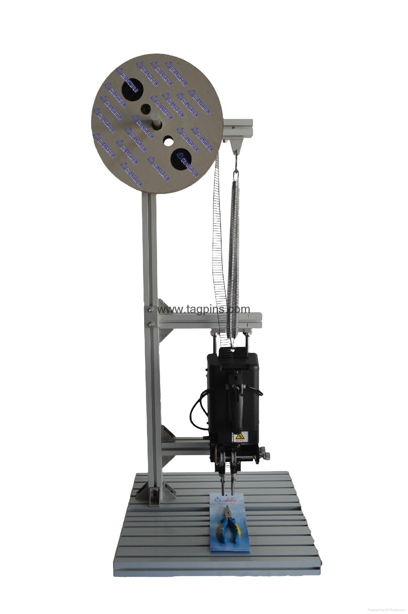 宽钉 弹性胶钉elastic staple绑带定位机用厂家弹性胶针  5