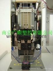 广顺GUANGSHUN弹性胶钉elastic staple绑带定位机 厂家生产批发