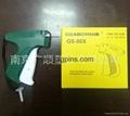 细吊牌枪 GS-80X 广顺 服装辅料工具 包装辅料工具 5