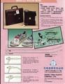 细吊牌枪 GS-80X 广顺 服装辅料工具 包装辅料工具 7