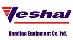 ZhaoQing Veshai Handling Equipment CO.,LTD