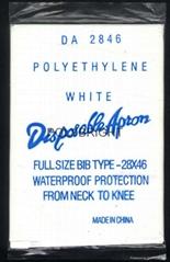 LDPE 和HDPE 圍裙和HDPE毛巾