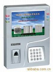 上海指紋考勤機廠家