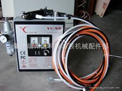 YC—90元麒手持液體靜電噴漆槍