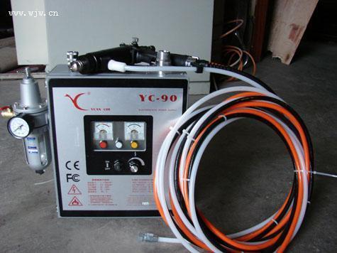 YC—90元麒液體氣壓靜電噴槍 1