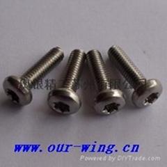 DIN7985梅花槽螺丝钉