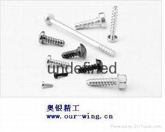 DIN7981平头自攻螺钉