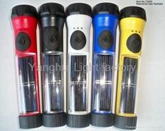 防水太陽能手電筒