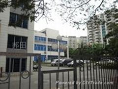 Bonston (Guangzhou) Tea Cups Co., Ltd.